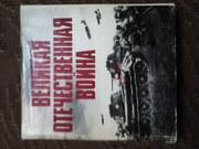 Великая Отечественая Война 1944г