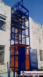 Грузовой лифт (подъемник)