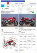 Продам мотоцикл HONDA VTR1000F -2002г.в.
